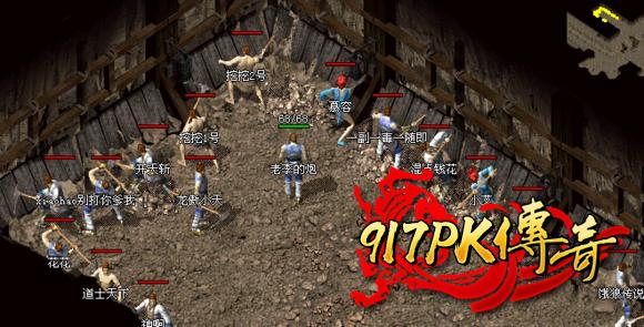 游戏中怎么挖矿 传奇挖矿技巧分享